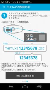 theta_wifi