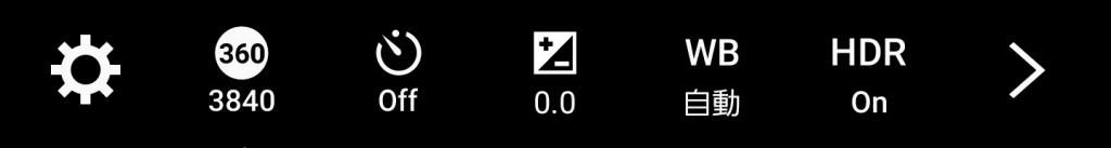 gear360_bar